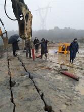 大理德宏水泥路面电动开山机器破裂机图片