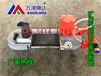 甘肅天水有FDJ-120管材切割鋸阿克蘇地區有限公司巖石采設備