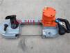 陕西商洛有矿井专用钢材切割锯设备供商