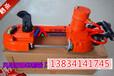 陕西榆林有钢材切断锯FDJ-120切割锯静爆开采技术