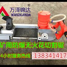 云南红河有FDJ-120手持式切割锯海西蒙古族藏族自治州一级代理商开元棋牌游戏卖价图片