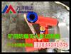 陕西西安有工字钢手提切割锯全程教学