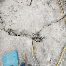 涵采岩石静态开采设备静态破碎器个班的产量是多少图片