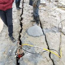 忻州市地下开挖遇到岩石破裂机施工成本非常低图片