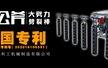 山西中德科工机械制造12博12bet开户(徐12博手机版首页)