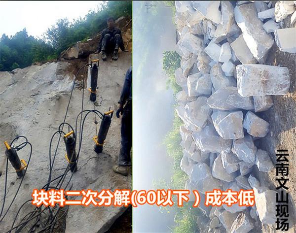 仲巴县静态裂石机器劈裂棒很厉害