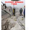 土石方工程岩石胀裂器