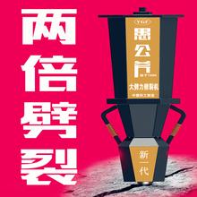 汪清县像挖机的凿石机免爆图片