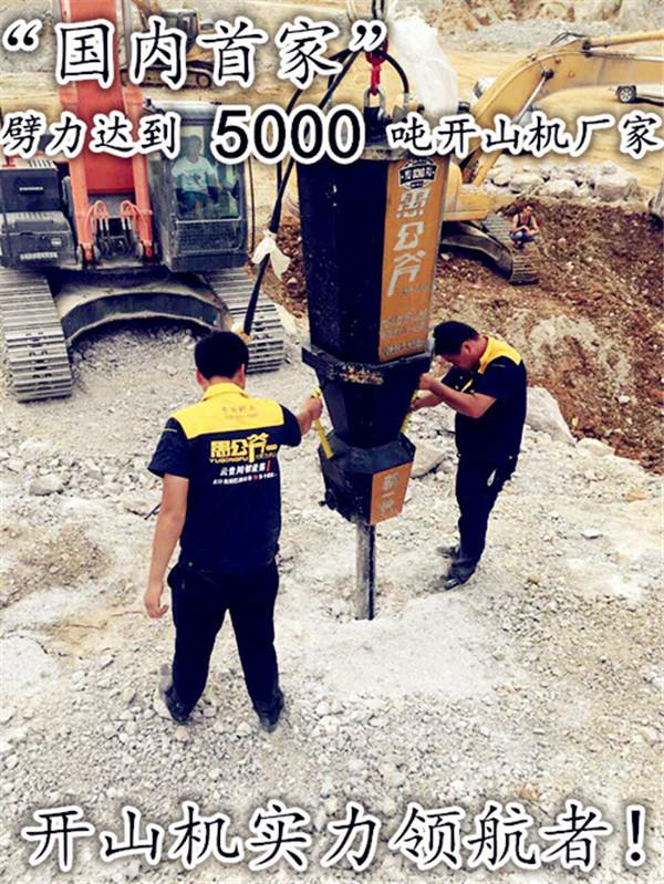 矿山开采劈裂机撑石机