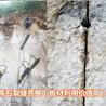靜態巖石脹裂棒劈裂機