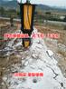 土石方开挖工程破石头机器