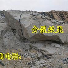 修路坚硬岩石不能爆破分裂棒图片