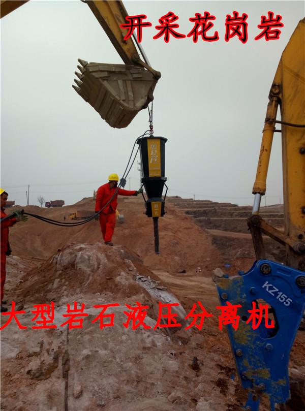 矿山开采破石机开山机