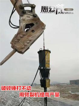 全自動巖石分裂劈裂設備