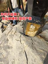 天然石材開采劈裂機圖片