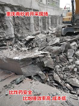 石頭開采速度慢用開山裂石機大型破石機械