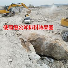 矿山静态挖掘砂岩劈石器图片