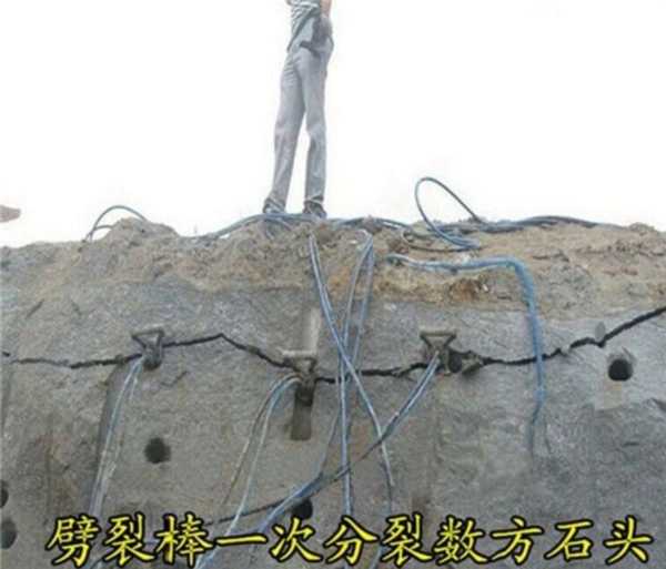代替挖机裂石机