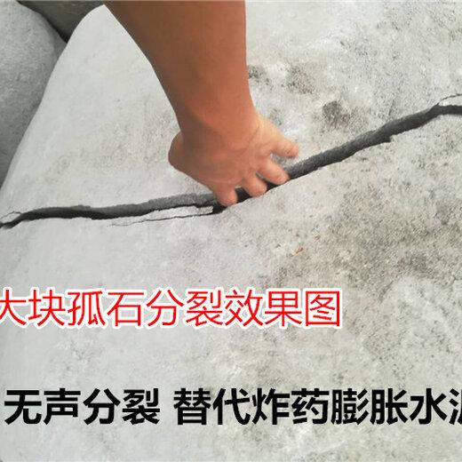 花岗岩石材开采用什么设备
