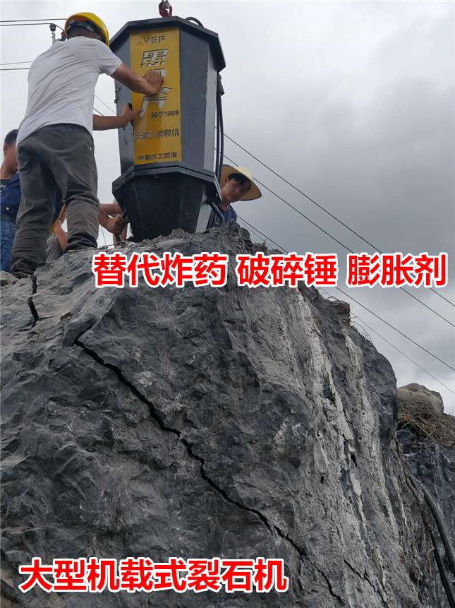 速度快岩石开山机