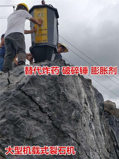 土石方开挖劈石器攻略