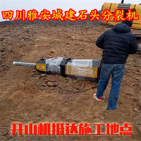 靜態開挖地基巖石靜態破碎