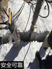 坚硬岩石开采劈裂机