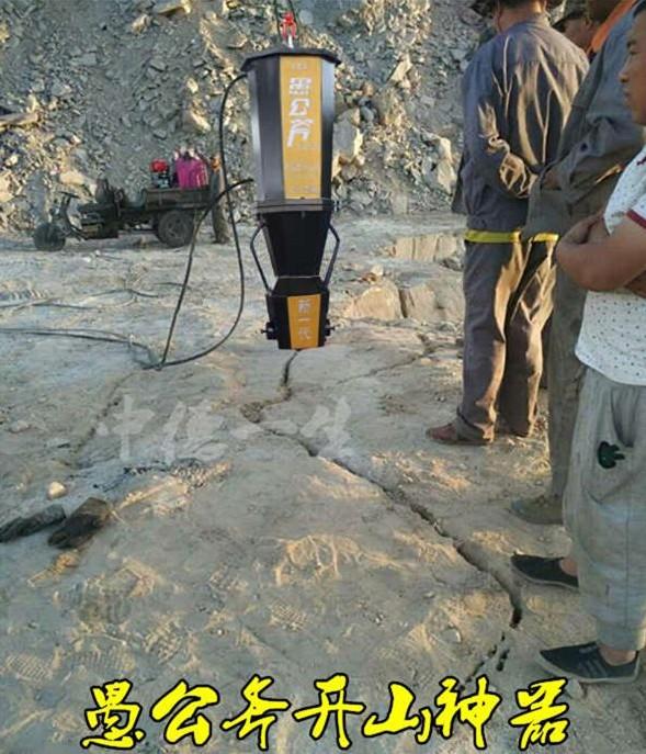 大理石开采劈裂机开山机