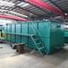 山东领航食品厂污水处理设备专业生产