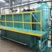 山东领航食品厂废水处理设备厂家