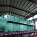 山东领航洗涤污水处理设备厂家口碑保障
