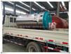 1噸蒸汽鍋爐燃油WNS1全自動電熱熱水鍋爐