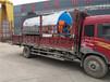 快装蒸汽锅炉厂家WNS30.5吨燃气锅炉参数