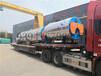 蒸汽锅炉和热水锅炉WNS2锅炉安全技术规范