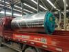 燃油燃气锅炉生产厂家3吨4吨蒸汽锅炉天?#40644;?#29992;量