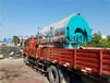 电燃气锅炉6吨8吨常压燃气热水锅炉参数