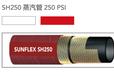意大利SUNFLEXSH250高壓蒸汽管加強型蒸汽管