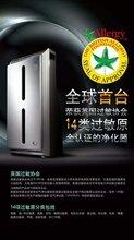 广州萝岗有安利专卖店吗。安利逸新空气净化器送货电话图片