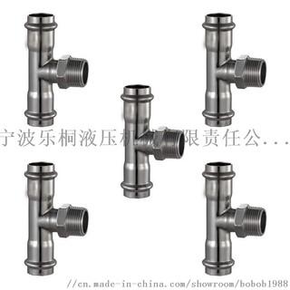 宁波乐桐不锈钢薄板拉伸液压机快速成形框架液压机图片6