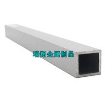 木纹幕墙铝方通室内外装饰铝方管隔断集成天花吊顶U型槽铝方通