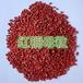环保化纤红铜母粒厂家批发,价格