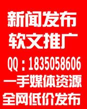 安徽淮南微信朋友圈广告怎么做,淮南市需要多少钱能做微信朋友圈广告推呗网