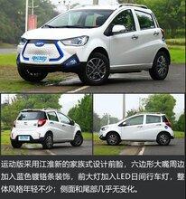 为应对新能源汽车市场的不断变化...