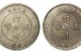 重庆哪里可以鉴定出手古玩钱币