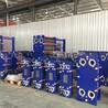 上海艾保浙江杭州宁波金华齿轮箱油冷器主机油冷却器油水换热器油冷器选型