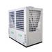 九恒酒店空氣源熱泵熱水器工程15p空氣能熱水工程