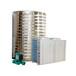 九恒工地空氣源熱泵機組空氣能熱泵熱水器節能空氣源熱水機