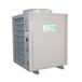 空氣能熱水器工地商用空氣源熱泵機組節能熱水工程設備空氣源熱水