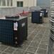 深圳酒店空氣能熱水供應系統空氣源熱泵熱水工程商用空氣能