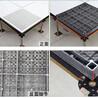 济南美露铝合金防静电地板品牌